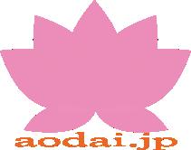 aodai.jp